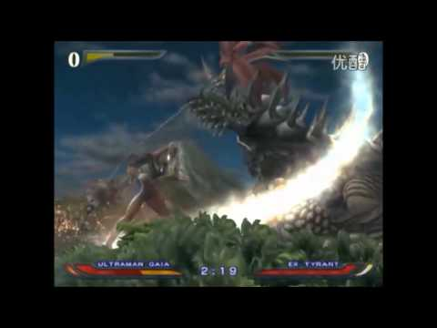 Ultraman FIghting Evolution Rebirth Gaia vs EX Tyrant