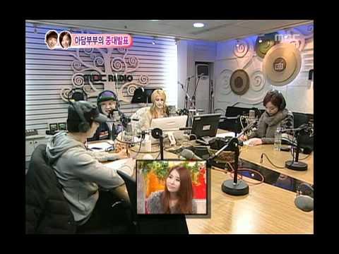 우리 결혼했어요 - We Got Married, Jo Kwon, Ga-in(60) #04, 조권-가인(60) 20110115 video