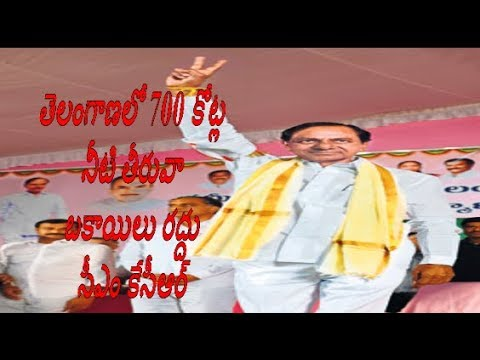 CM KCR Speech At Medak Public Meeting | Medak | Praja Varadhi
