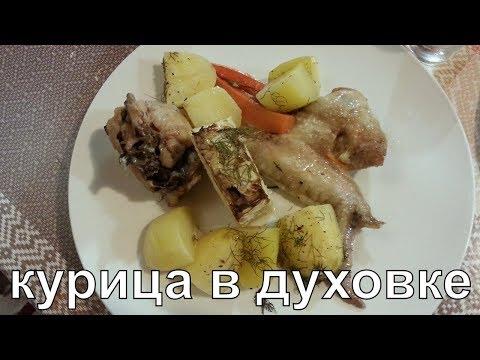 Запечённая курица с овощами. Рецепты. Голодные игры. Baked Chicken With Vegetables. Recipes.