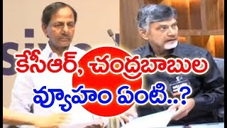 Special Story On KCR And Chandrababu | Backdoor Politics | Mahaa News