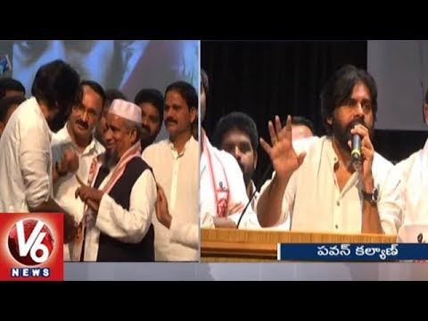 Pawan Kalyan Speaks On How Chandrababu Naidu Duped Him Over MP Seat | V6 News