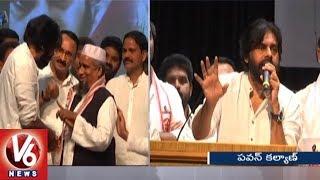 Pawan Kalyan Speaks On How Chandrababu Naidu Duped Him Over MP Seat