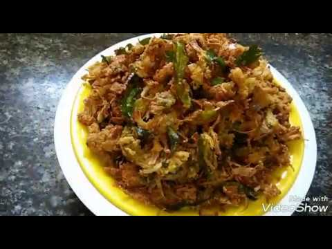 Onion Pakoda recipe  in telugu