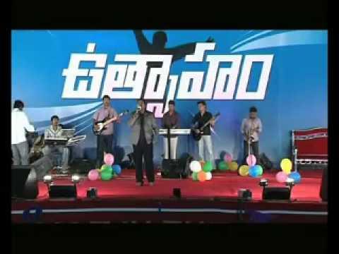 PremaPravahama Yesuva - Telugu Christian Song