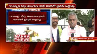 TRS leader Celebrations at Telangana Bhavan || KTR to take charge as TRS working president | Mahaa