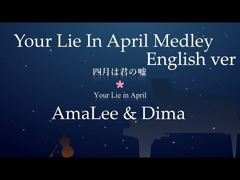 Nightcore  - Your Lie In April Medley English Ver ( AmaLee & Dima )