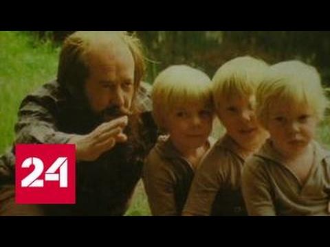 Уникальные письма Солженицына опубликуют к 100-летию писателя