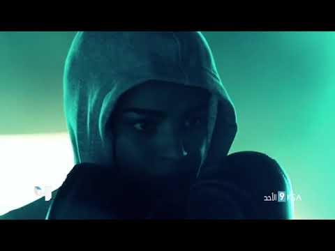 #بنات_الملاكمة...مسلسل جديد وقصة جديدة بإنتظاركم thumbnail