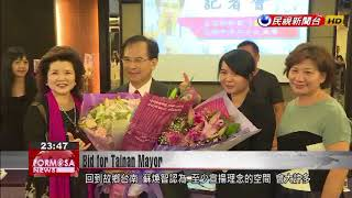 Su Huan-chih formally launches campaign for Tainan mayor