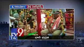 4 Minutes 24 Headlines || Top trending worldwide news || 26-01-2018 - TV9
