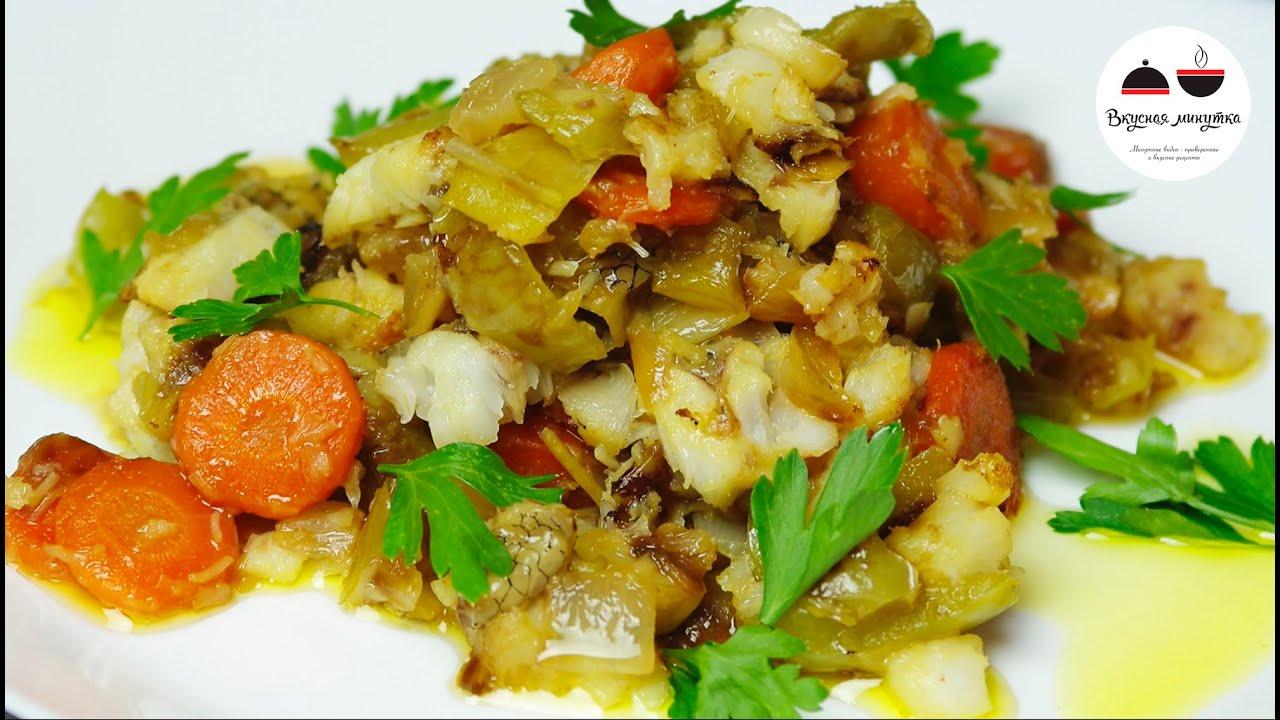 Рыба на сковороде с овощами рецепт