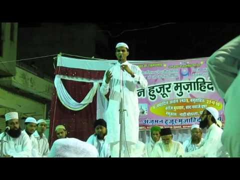 45 M Sharif Raza, Pali Rajasthan India, Naat   Har Nazar Kap Uthegi Mahsar Ke Din & Mankabat video
