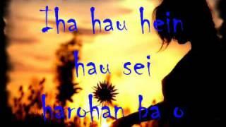 download lagu Hein Nafatin Lyrics gratis
