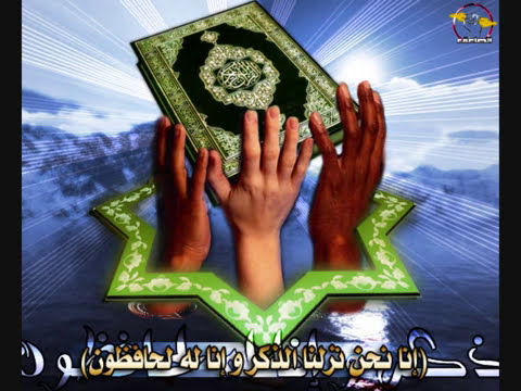 The Qur'an is an interceder