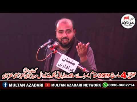 Zakir Agha Khawar Abbas Qummi I Majlis 4 March 2019 I Sarai Sidhu Road Bati Bangla khanewal