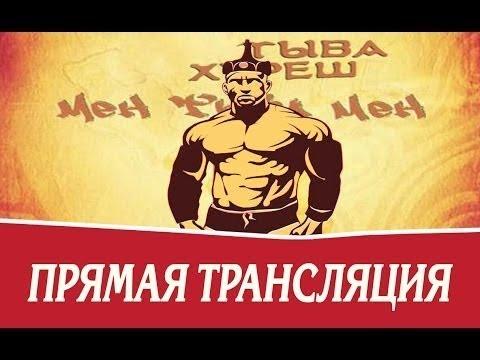 Хуреш с участием сильнейших борцов Монголии