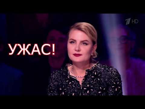 Хамские высказывания Ренаты Литвиновой на Минуте Славы!
