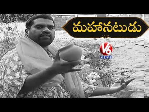 Bithiri Sathi On Mahanati Movie | Teenmaar News | V6 News