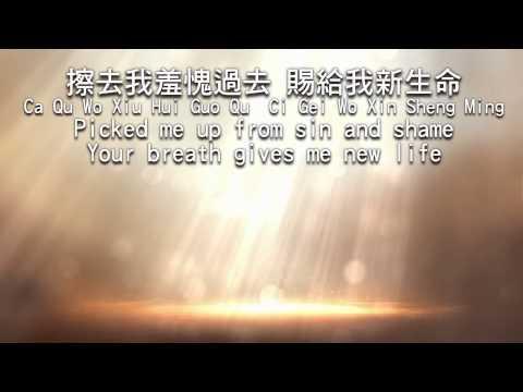 City Harvest Church-避難所 Refuge video
