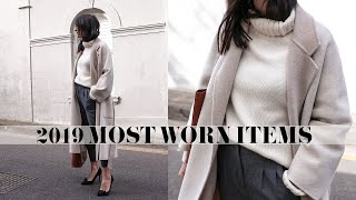 2019 Most Worn Items: The Best Wardrobe Investments I Made Last Year | Mademoiselle
