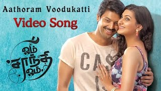 download lagu Aathoram Voodukatti Full  Song  Om Shanthi Om gratis
