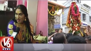 Jogini Shyamala Offers Bonam To Sri Ujjaini Mahankali   Secunderabad