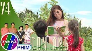 THVL | Con ông Hai Lúa - Tập 74[3]: Út Nụ và fan hâm mộ