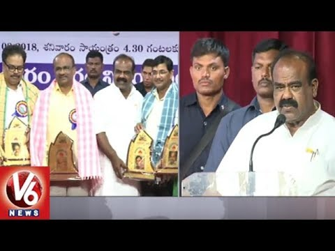 Speaker Madhusudhana Chary Honors TS Journalists At Sri Thyagaraya Gana Sabha | V6 News