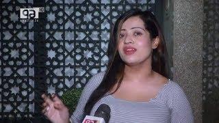 হবু স্বামী সম্পর্কে একাত্তরকে জানালেন মডেল সানাই | Anandojog | Ekattor TV | 2019