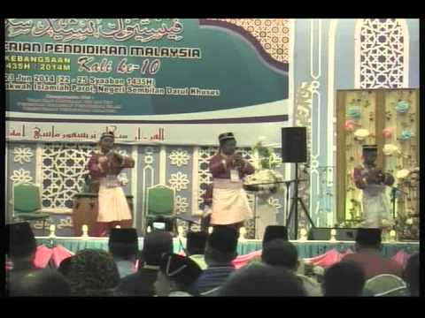 Festival Nasyid Sekolah - sekolah KPM Peringkat Kebangsaan 2014- Pahang (Official)