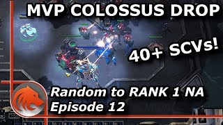 StarCraft 2: Colossus Drop is Better Than Disruptor Drop!