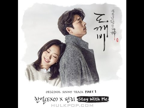 [everysing] 찬열, 펀치 (CHANYEOL, PUNCH) - Stay With Me (도깨비 OST Part 1) Cover