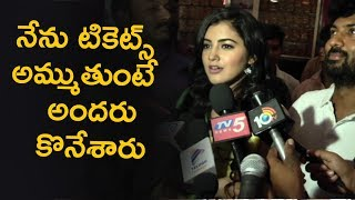 Malavika Sharma Speech Nela Ticket Movie Team Selling Tickets @Sandahya Theatre