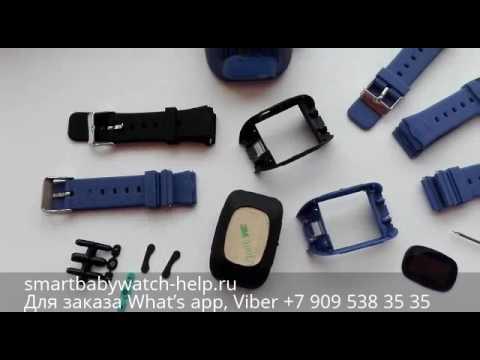 Как поменять и заказать корпус, кнопки, ремешки на детские часы Smart Baby Watch q50, q80, q90