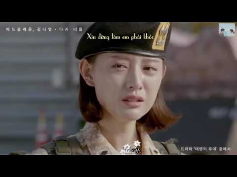 Once Again 다시 너를   Descendants of the Sun OST English  Version