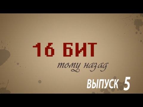 16 бит тому назад - История DirectX