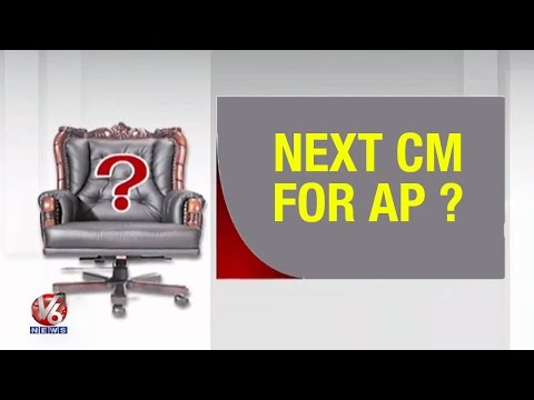 Who will be the next CM of Andhra Pradesh ? - Cash for Vote case (12-06-2015)