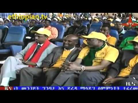 Ethiopian News in Amharic - Ethiopian News in Amharic - Thursday, March 07, 2013