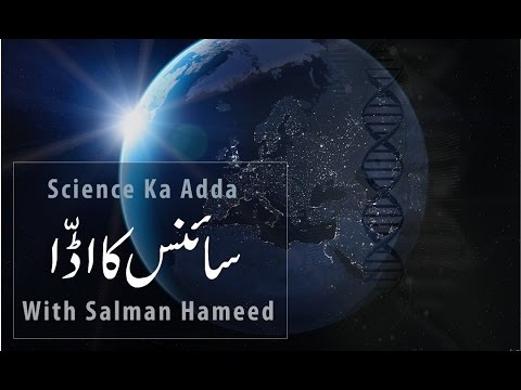 Urdu Floating at the Edge of Our Solar System | Episode 9