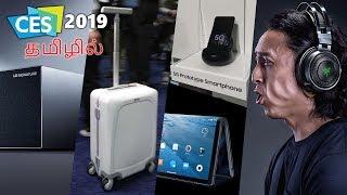 பறக்கும் கார், 5ஜி போன் முதல் Self Driving Suitcase வரை! CES 2019 ஒரு பார்வை! CES 2019 Highlights