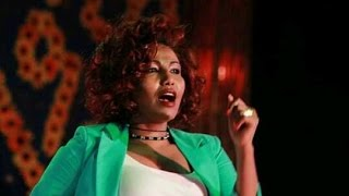 Fikeraddis Nekatibeb-Misekir-ምስክር- (Official Music Video) - New Ethiopian Music 2016