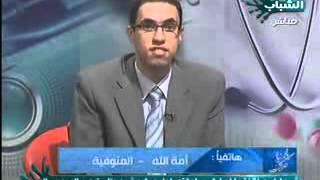 د رامي اسماعيل إزاي تفرق بين وجع من القلب أو من المعدة او الضلوع