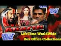 Sanjay Dutt ANARTH 2002 Bollywood Movie LifeTime WorldWide Box Office Collection Verdict Hit Or Flop
