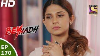 Beyhadh - बेहद - Ep 170 - 5th Jun, 2017
