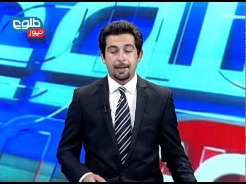 TOLOnews 6 pm News 30 July 2014 / طلوع نیوز ۰۸ اسد ۱۳۹۳
