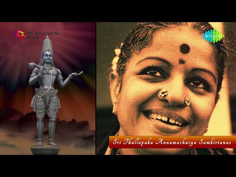 Bhavayami Gopalabalam By Ms Subbulakshmi video
