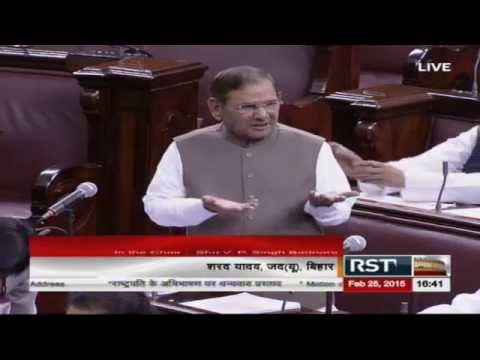 Sh. Sharad Yadav's speech in the discussion on the Motion of Thanks on President's Address