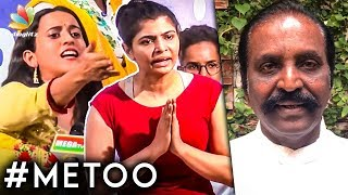I'm begging you, Please stop : Chinmayi Latest Press Meet | MeToo Vairamuthu Issue