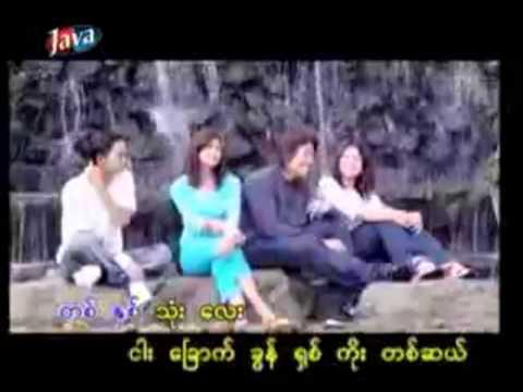 ေက်းဂ်ဴးကမၻာဆိုင္ေယာ (kachin Song) video